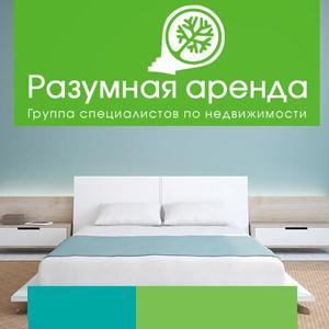 Аренда квартир и офисов Раменского