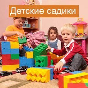 Детские сады Раменского