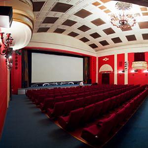 Кинотеатры Раменского