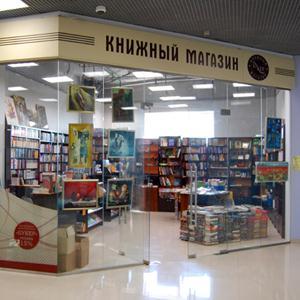 Книжные магазины Раменского