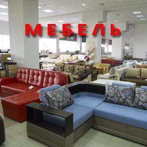 Магазины мебели Раменского