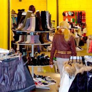 Магазины одежды и обуви Раменского