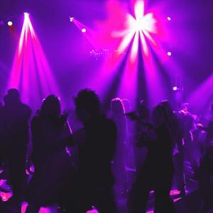 Ночные клубы Раменского