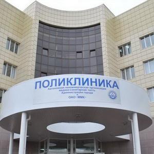 Поликлиники Раменского