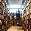 Библиотеки в Раменском