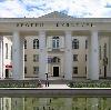 Дворцы и дома культуры в Раменском