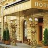 Гостиницы в Раменском