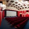 Кинотеатры в Раменском