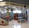 Книжные магазины в Раменском
