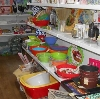 Магазины хозтоваров в Раменском