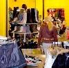 Магазины одежды и обуви в Раменском