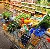 Магазины продуктов в Раменском