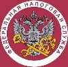 Налоговые инспекции, службы в Раменском