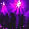 Ночные клубы в Раменском