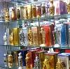Парфюмерные магазины в Раменском