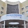 Поликлиники в Раменском