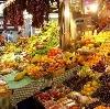 Рынки в Раменском