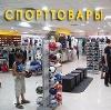 Спортивные магазины в Раменском