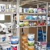 Строительные магазины в Раменском