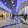 Торговые центры в Раменском