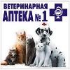 Ветеринарные аптеки в Раменском