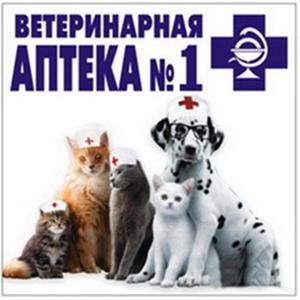 Ветеринарные аптеки Раменского